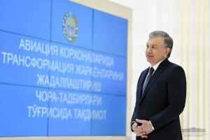 Низкобюджетные авиарейсы запустят узбекистанцам