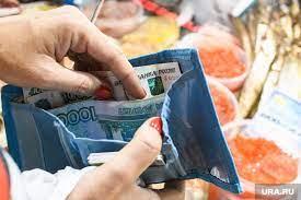 О каких зарплатах мечтают россияне