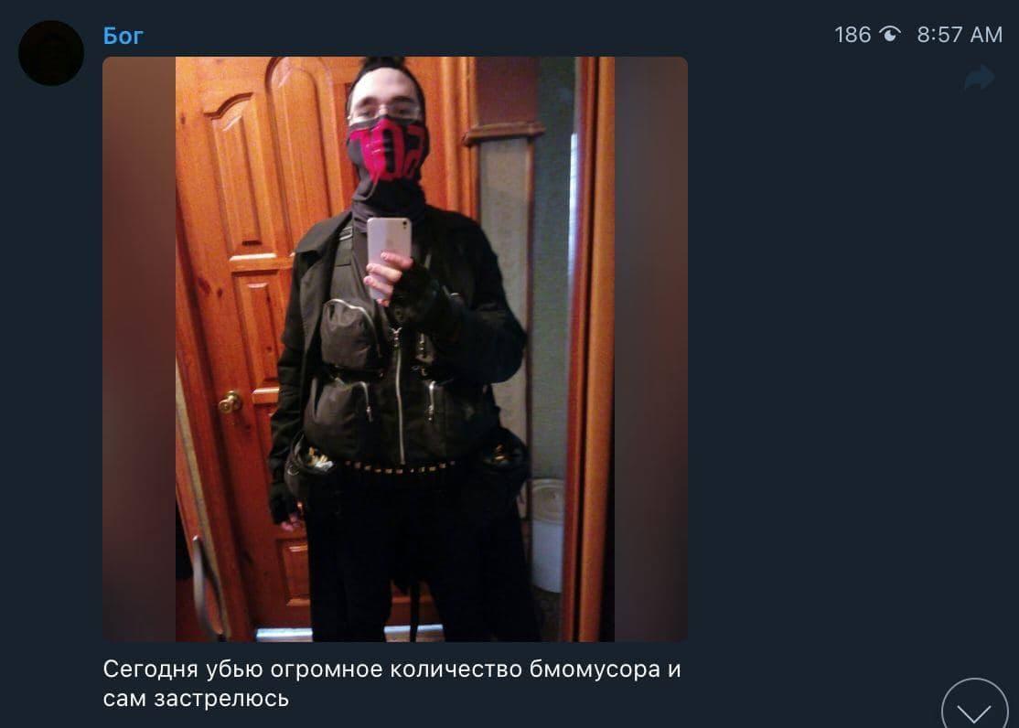 Расстрел в казанской школе-11 погибших
