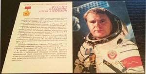 Старейший в мире космонавт умер в России