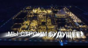 «Губкинцев» станет на 480 человек больше в Узбекистане