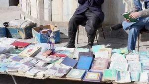 Религиозную литературу изымают у верующих в Туркмении