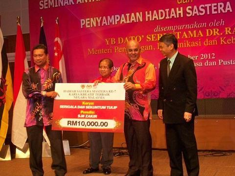 Вручение награды Мастра малайзийскому писателю Сеиду Мохамеду Закиру (стоит слева) 17 октября 2012 года