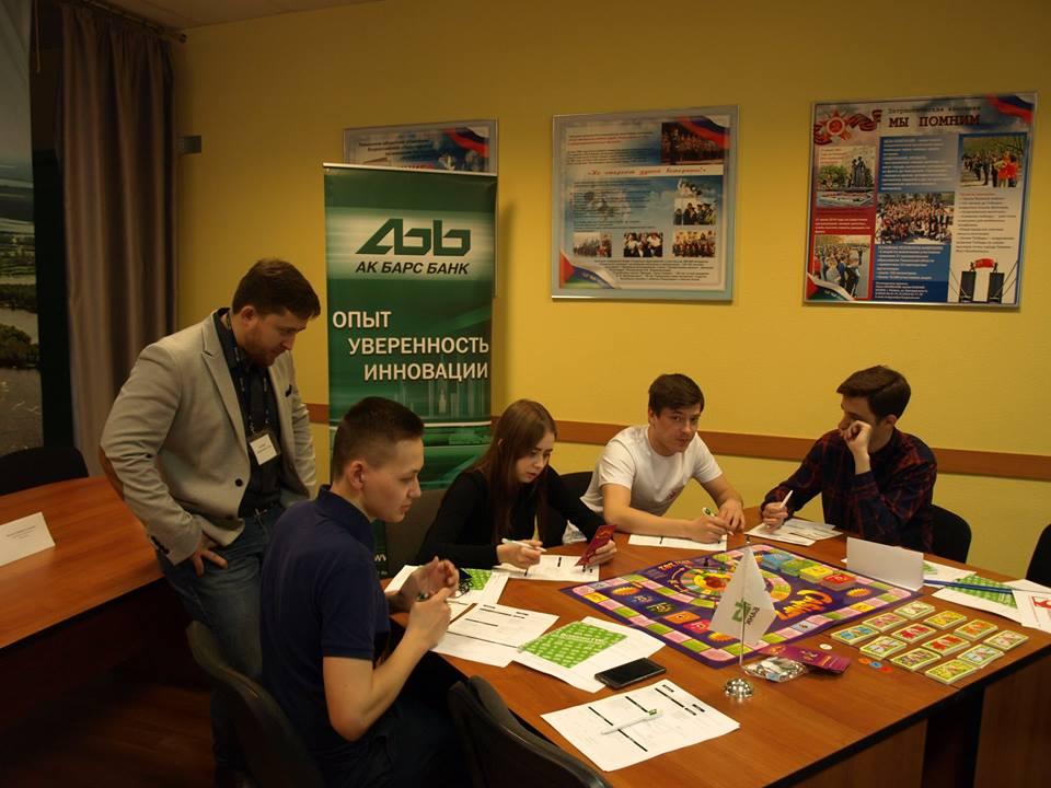 В минувшую пятницу в Тюмени стартовали отборочные туры чемпионата по финансовой грамотности для молодежи.