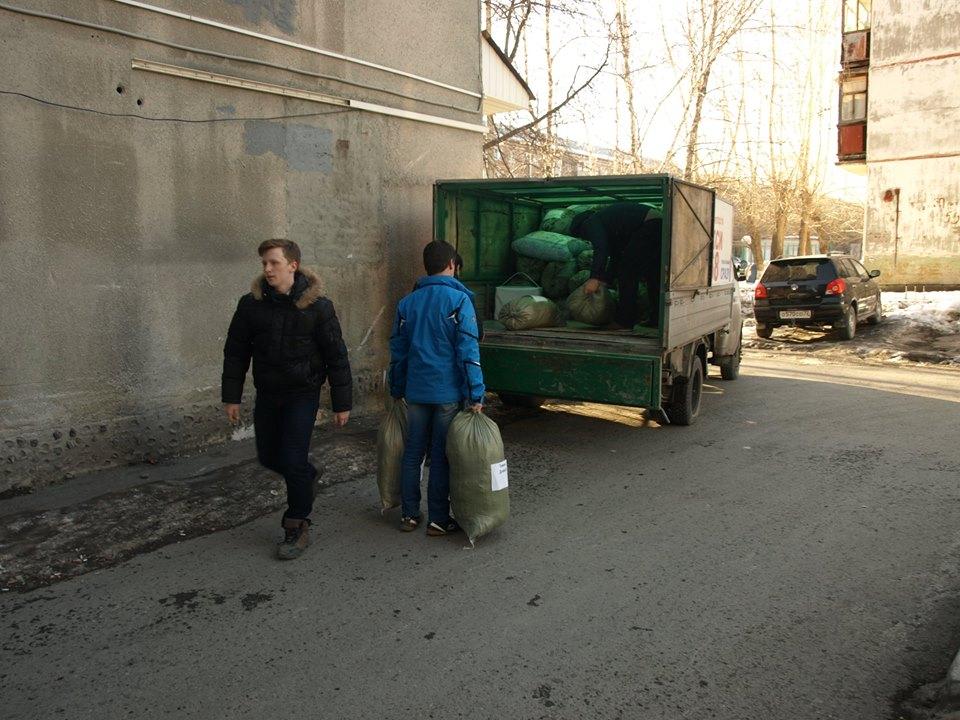 Тюменские общественники отправили первый гуманитарный груз на Донбасс