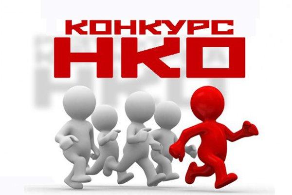 Пресс-конференция на тему: «Государственная поддержка социально ориентированных некоммерческих организаций Волгоградской области».
