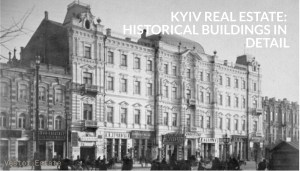 kyiv historical buildings
