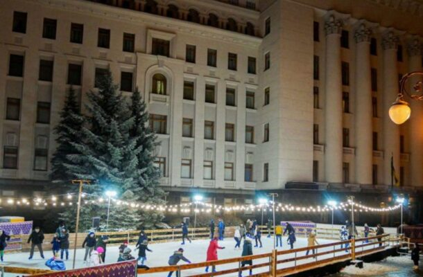 ice skating rink near the president office