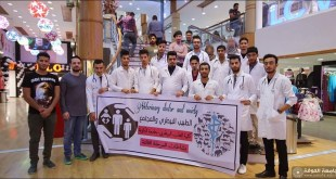 Awareness campaign organized by students of the Faculty of Veterinary Medicine