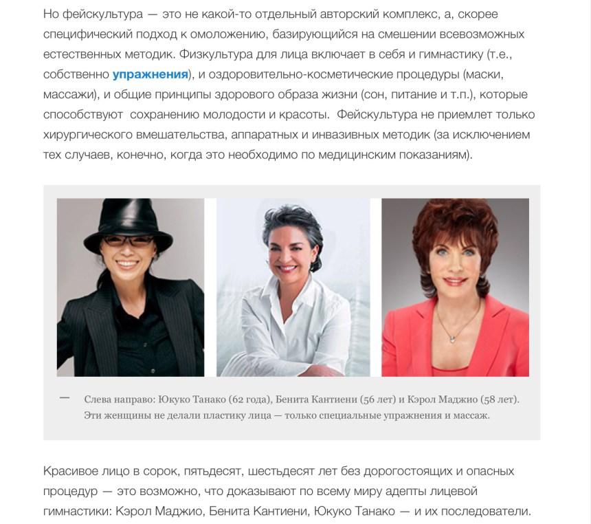 Сайт Юлии Зартайской