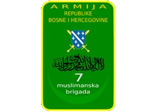 Sedma muslimanska