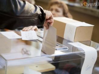 Гласуване, Снимка: Пламен Трифонов, Вевести.бг