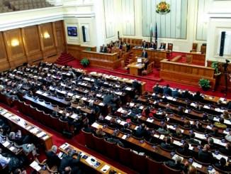 Снимка от сайта на Народното събрание