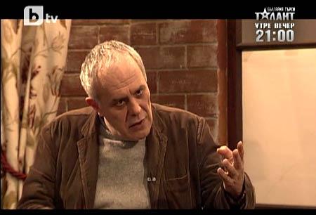 Андрей Райчев Кадър: bTV