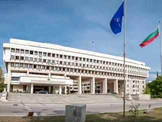 Снимка от фейсбук страницата на Министерството на външните работи