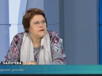 Татяна Дончева Кадър: БНТ