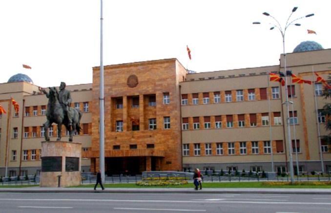 Парламент македония