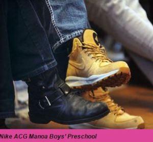 Pahor nezavezani čevlji