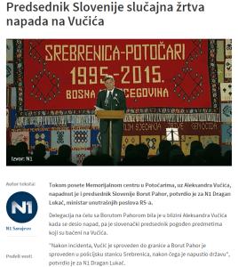 Pahor Srebrenica n1