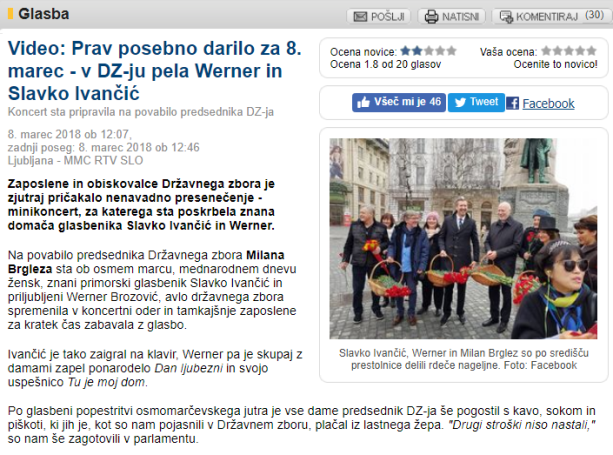 MMC Werner
