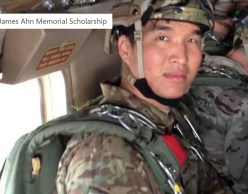 CPT James Ahn Scholarship