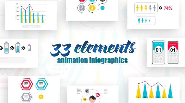 Infographics vol.12