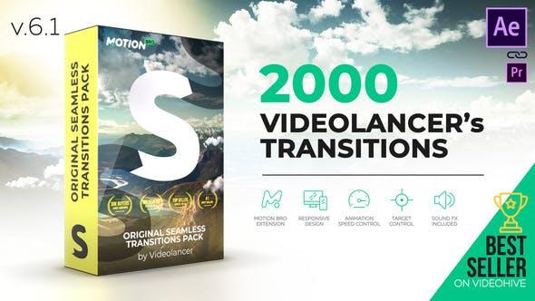 Videolancer's V6.1 Transitions