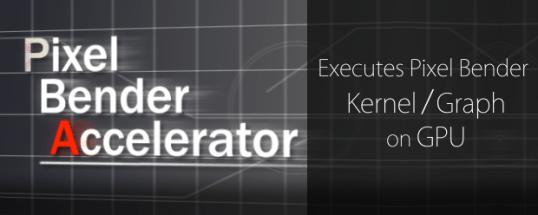 Aescripts Pixel Bender Accelerator
