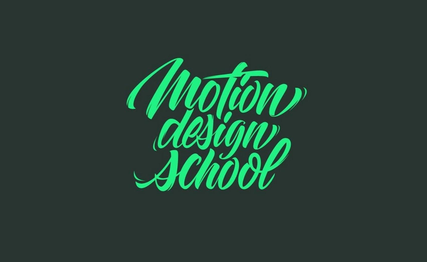 Motion Design School Courses