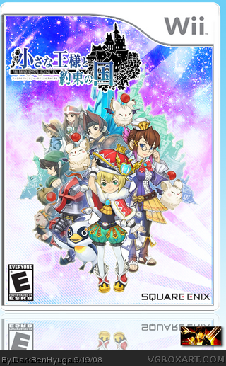 Final Fantasy Crystal Chronicles My Life As A King Wii