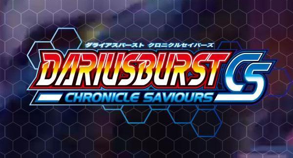 DariusBurst Chronicles Savior – Análise