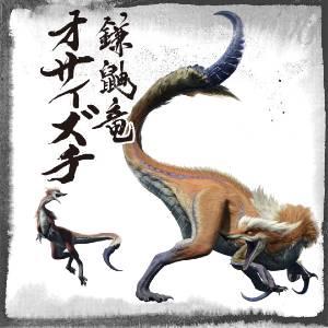 【MHRise】鎌鼬竜オサイズチが色々と気になって仕方がない人集合~♪