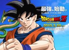 Se revela otro poster de la nueva película de Dragon Ball Z