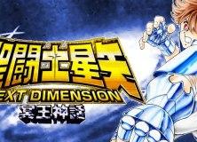 Saint Seiya: Next Dimension se planea su animación.