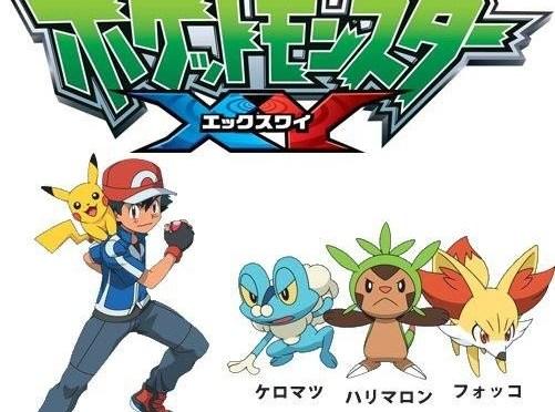 Se confirma fecha para la nueva saga del anime de Pokémon