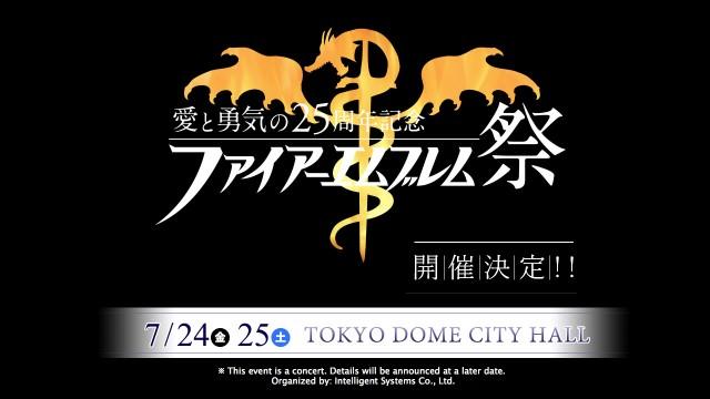 Concierto de Fire Emblem en conmemoración a su 25°  aniversario