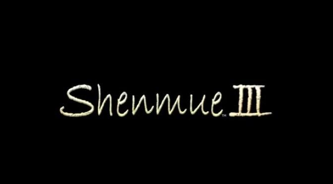 ¡Shenmue 3 es una realidad y se encuentra en Kickstarter!