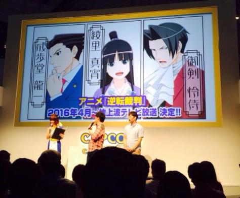 ace-attorney-anime