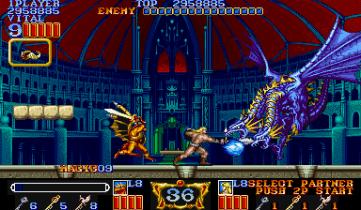 Magic Sword - 1990