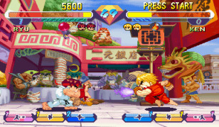 Super Gem Fighter - 1997