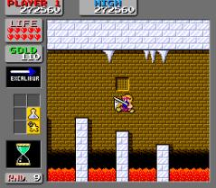 monsterworld1-arcade-04