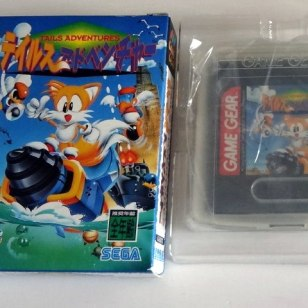 Tails Adventure Pack 2