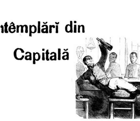 intamplari din capitala 1886 - am un leu si vreau sa-l beu