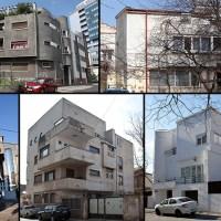 Pe urmele lui Marcel Iancu prin cartierul evreiesc