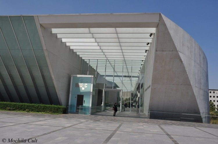 Museu Nacional de Antropologia. Foto: Cecilia Fabroni