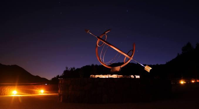 Relógio de Sol do Observatorio Astronómico Andino, próximo a Santigo, no Chile (foto: Divulgação)