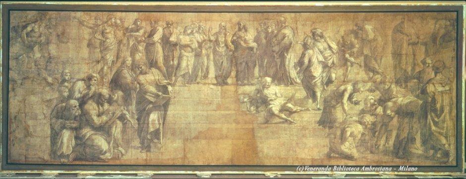Pinacoteca Ambrosiana em Milão. Rafael Sanzio - Escola de Atenas