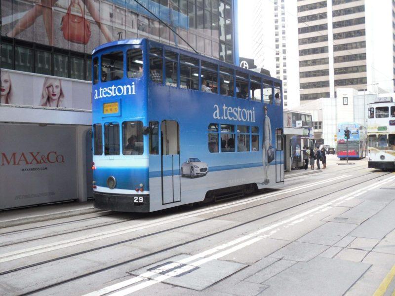 Tram HKK