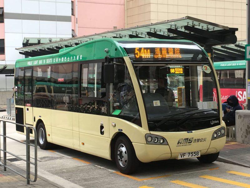 Minibus HKK