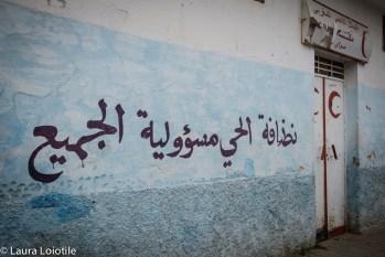 Colori a Moulay Idriss di Laura Loiotile (1 di 11)